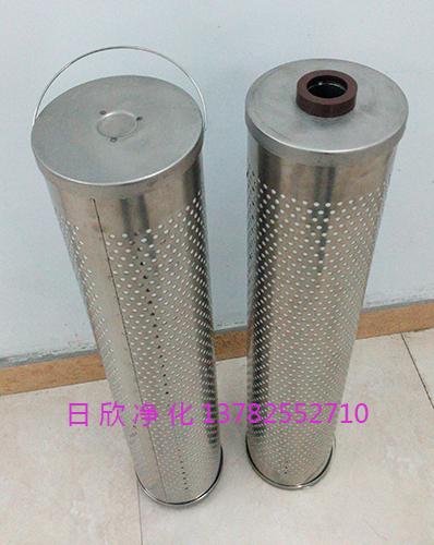 滤芯日欣净化磷酸酯油30_150_207滤油机厂家高品质