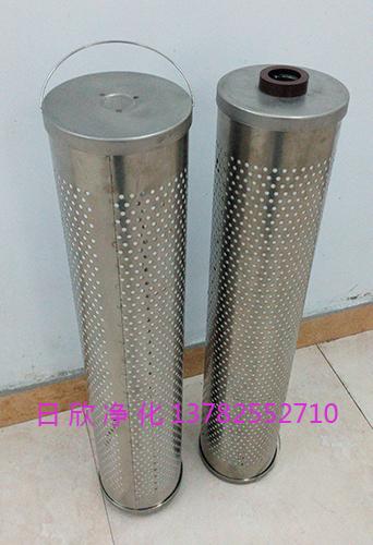 汽轮机油滤油机滤芯优质30-150-207