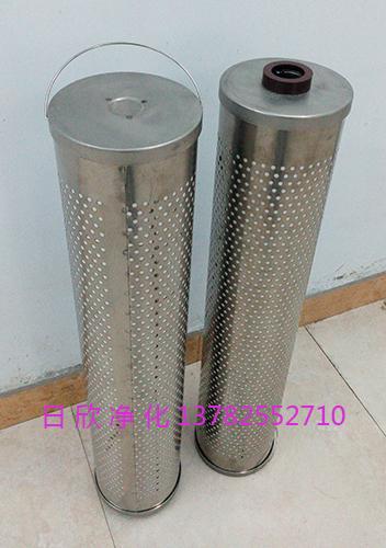 30-150-207抗燃油滤芯离子交换树脂日欣净化