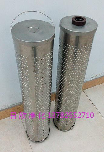 30_150_207离子交换树脂净化滤芯磷酸酯油
