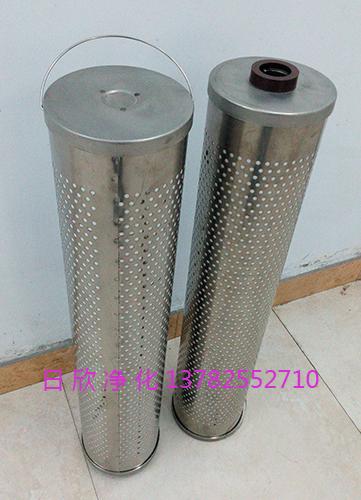 30-150-207离子交换润滑油滤芯过滤