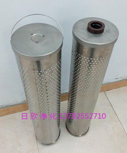 滤芯过滤器润滑油30_150_207离子除酸