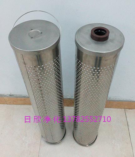 高品质润滑油30-150-207滤芯净化设备