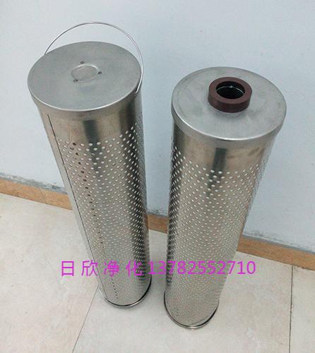 滤芯滤芯30-150-207再生润滑油