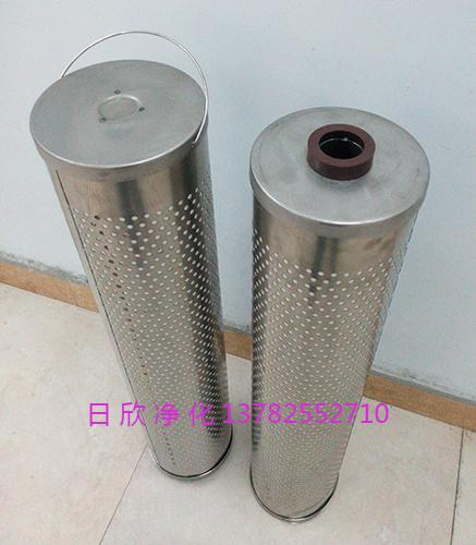 高质量过滤器滤芯EH油30_150_207