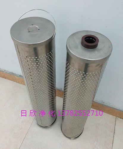 滤芯润滑油30-150-207日欣净化树脂除酸