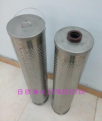 30-150-207离子交换日欣净化滤芯磷酸酯油