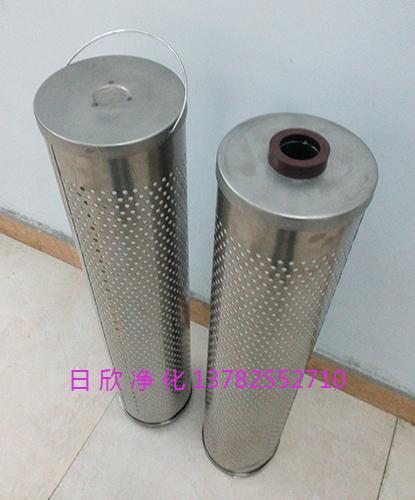 30_150_207日欣净化滤芯滤油机厂家汽轮机油再生