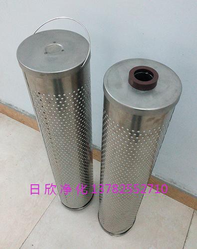 滤芯30_150_207汽轮机油高品质净化设备