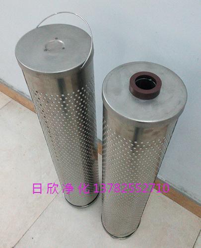 滤芯滤油机厂家再生汽轮机油日欣净化30_150_207