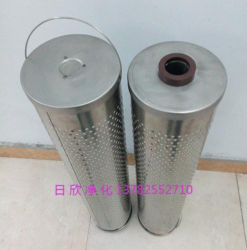 滤芯30-150-207抗燃油过滤树脂除酸