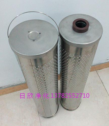 离子交换透平油30_150_207滤芯滤芯