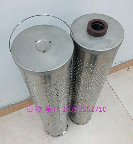 润滑油滤油机厂家滤芯30-150-207高品质