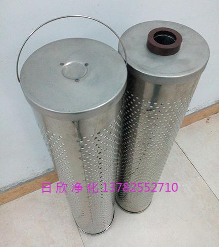 30-150-207滤芯除酸过滤器厂家EH油