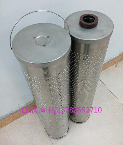 滤芯除酸30-150-207磷酸酯油日欣净化