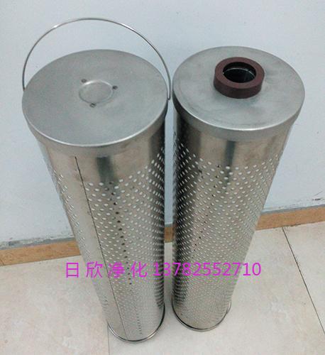 滤芯滤油机厂家高品质磷酸酯油日欣净化30_150_207