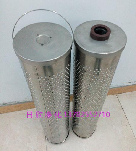 30_150_207透平油高质量过滤器滤芯