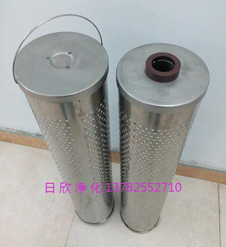 滤芯汽轮机油净化设备30_150_207高品质