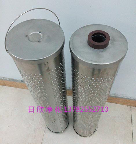 滤油机磷酸酯油高质量滤芯30-150-207