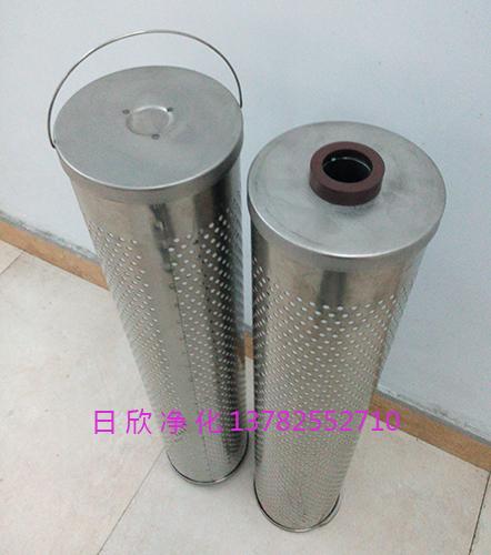 离子除酸抗燃油30-150-207过滤滤芯