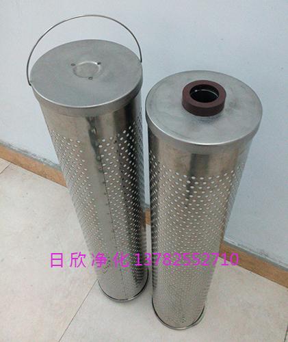 过滤器厂家滤芯除酸EH油30-150-207