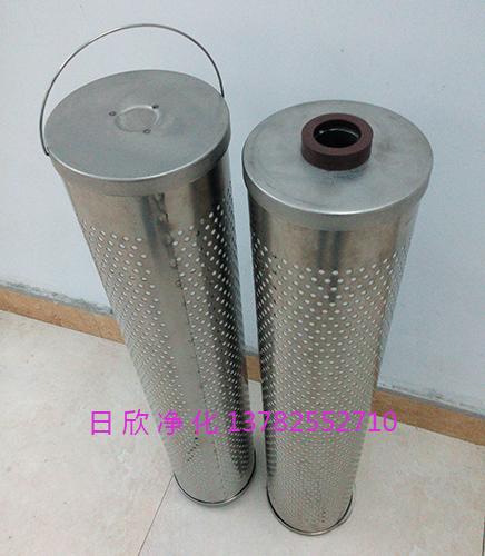高品质30_150_207滤芯润滑油净化设备