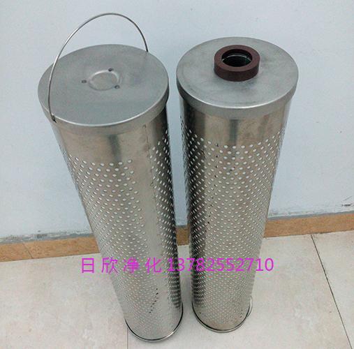 滤芯厂家高品质润滑油滤芯30-150-207