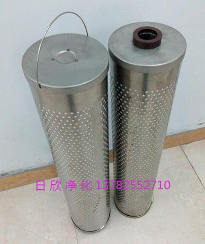 汽轮机油30_150_207离子交换滤芯滤油机