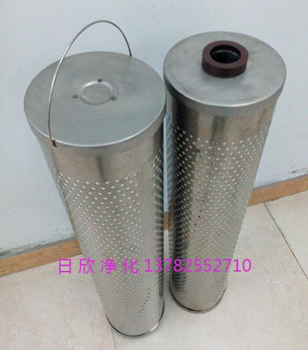 滤油机厂家磷酸酯油滤芯日欣净化30_150_207高品质
