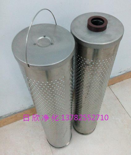 滤芯EH油30_150_207高质量过滤器