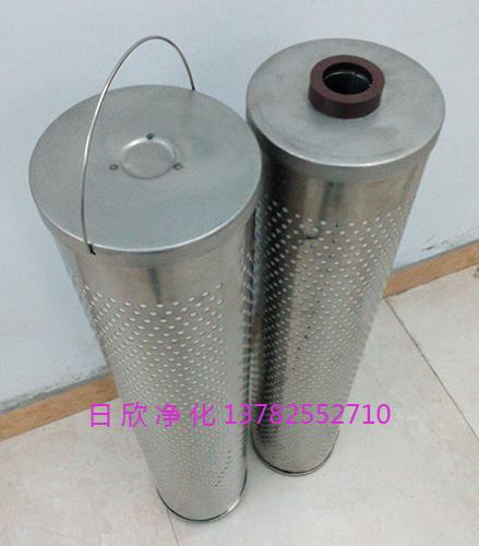 汽轮机油日欣净化滤芯30_150_207优质