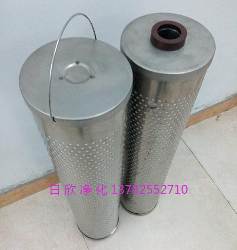 滤芯磷酸酯油除酸30-150-207日欣净化