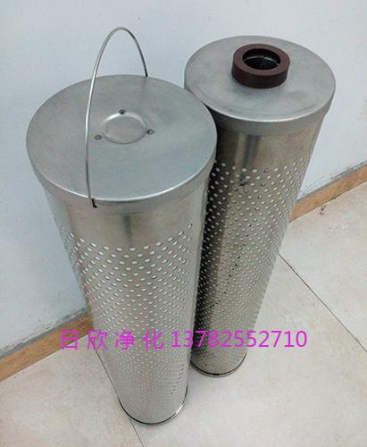 树脂滤油机厂家磷酸酯油30_150_207净化设备滤芯