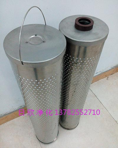 汽轮机油日欣净化优质30_150_207滤芯