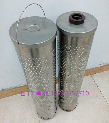 EH油30-150-207滤油机厂家离子交换滤芯