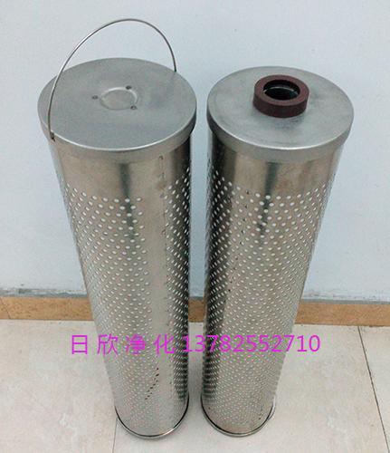 30-150-207汽轮机油树脂除酸滤芯日欣净化