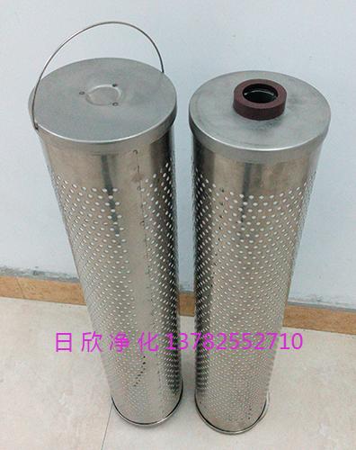 滤芯30_150_207过滤器磷酸酯油树脂