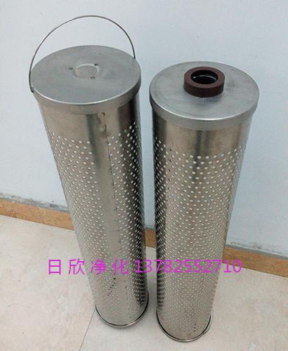 净化设备30-150-207滤芯润滑油高品质