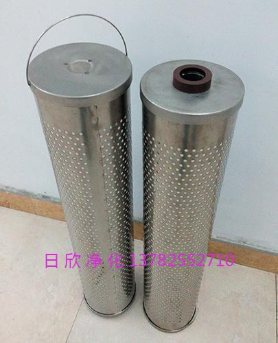 滤芯滤芯厂家润滑油除酸30-150-207