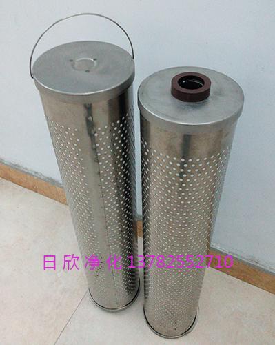 抗燃油过滤树脂除酸滤芯30-150-207