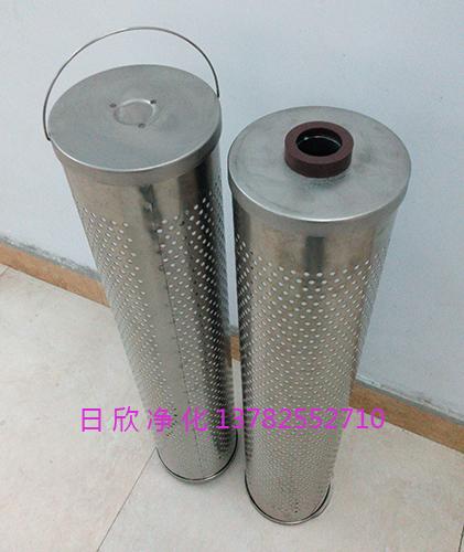 樹脂除酸濾芯30-150-207凈化磷酸酯油