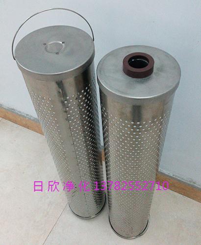 30_150_207过滤器透平油滤芯再生