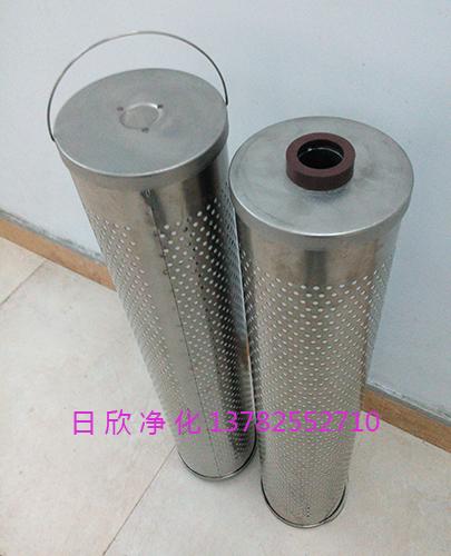 滤油机润滑油树脂30-150-207滤芯