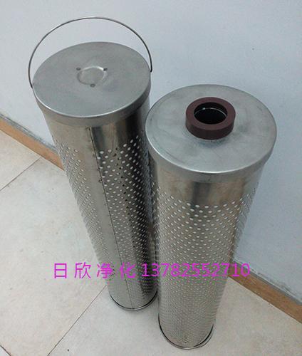 净化设备30_150_207滤芯EH油不锈钢