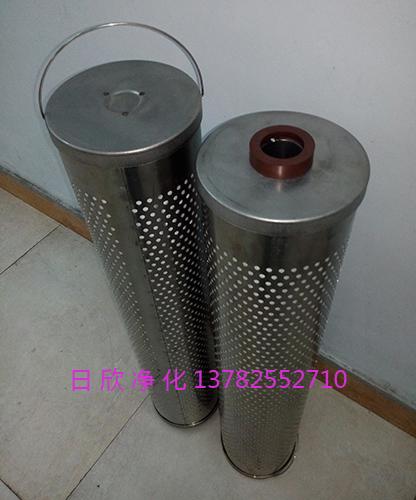 30_150_207滤芯离子除酸过滤器透平油