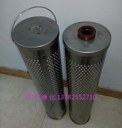 过滤滤芯树脂除酸30-150-207抗燃油