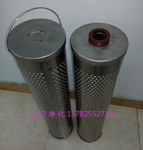 净化设备滤芯30_150_207润滑油高品质