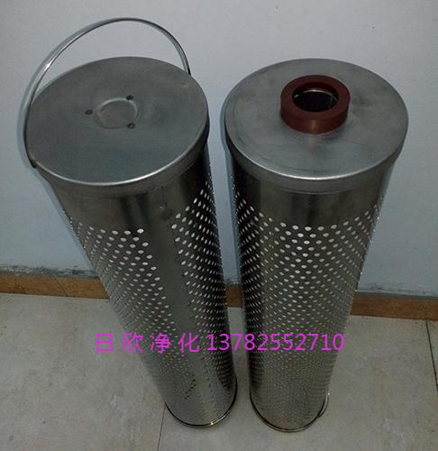 滤芯滤芯离子交换透平油30_150_207