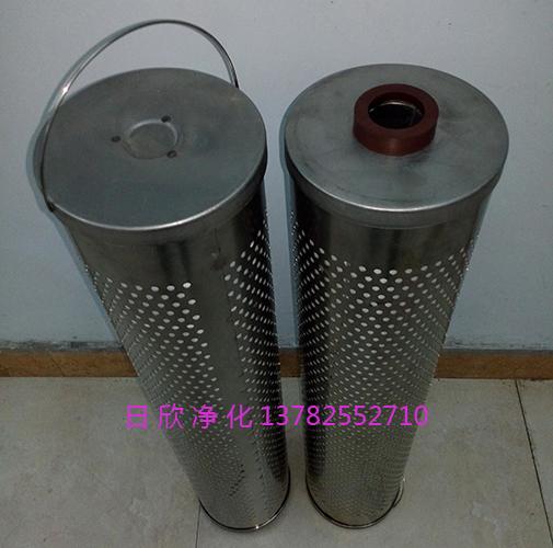 30-150-207滤芯润滑油滤芯厂家优质