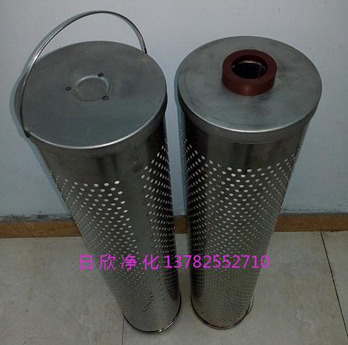 30_150_207再生滤芯过滤器透平油